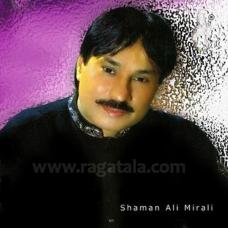 Aa Dilruba Aa Dilruba - Mp3 + VIDEO Karaoke - Shaman Ali Mirali - Saraiki