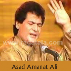 Main tujhe dil se pyar - Mp3 + VIDEO Karaoke - Asad Amanat Ali