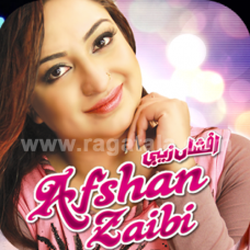 Ae gallan Changiyan Te Nai - Mp3 + VIDEO Karaoke - Afshan Zebi - Sindhi