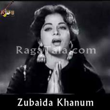 Bure Naseeb mere Wairi Hoya - Mp3 + VIDEO Karaoke - Zubaida Khanum - Zareef