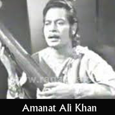 Aye watan pyare watan - Mp3 + VIDEO Karaoke - Amanat Ali Khan