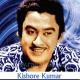 Amar Pujar Phool - Mp3 + VIDEO Karaoke - Kishore Kumar - Bangla