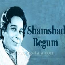 Kajra Mohabbat Wala - Mp3 + VIDEO Karaoke - Shamshad Begum