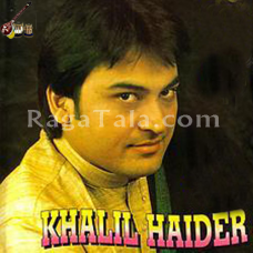 Naye kapre badal kar - Mp3 + VIDEO Karaoke - Khalil Haider