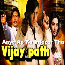 Aaiye Aap ka Intezaar Tha - Mp3 + VIDEO Karaoke - Kumar Sanu - Sadhna Sargam - Vijay Path 1994