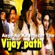Aaiye Aap ka Intezaar Tha - Mp3 + VIDEO Karaoke - Kumar Sanu - Sadhna Sargam - Vijay Path 1994