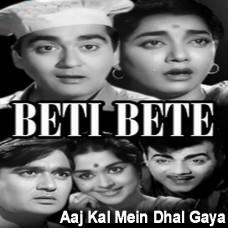 Aaj Kal Mein Dhal Gaya - Karaoke Mp3 - Rafi - Lata - Betibete
