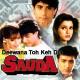 Deewana To Keh Diya - Karaoke Mp3 - Kumar Sanu