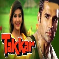 Aankhon mein base ho tum - Karaoke MP3 + VIDEO - Takkar (1996) - Abhijeet - Alka