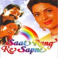 Aati hai to chal - Karaoke Mp3 - Alka Yagnik - Babul Supriyo