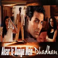 Aksar is duniya mein - Mp3 + VIDEO Karaoke - Dhadkan - Alka Yagnik