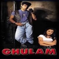 Ati kya khandala - Karaoke Mp3 - Ghulam (1998) - Alka Yagnik - Aamir khan