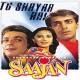 Tu shayar hai - Mp3 + VIDEO Karaoke - sajan (1991) - Alka Yagnik