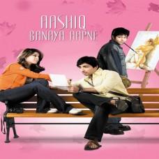Aashiq Banaya - Karaoke Mp3 - Himesh Reshammiya