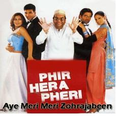 Aye Meri Zohrajabeen - Karaoke Mp3 - Himesh Reshammiya