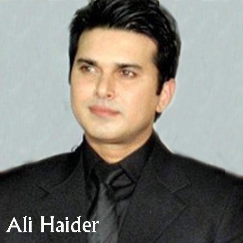 chand sa mukhra by ali haider