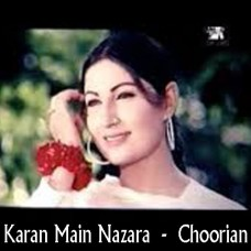 Karan Main nazara - Karaoke Mp3 - Ameer Ali