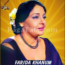 Maine Pairon Mein Payal To - Karaoke Mp3 - Farida Khanum