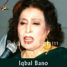 Ambwa ki dariyon pe - Karaoke Mp3 - Iqbal Bano
