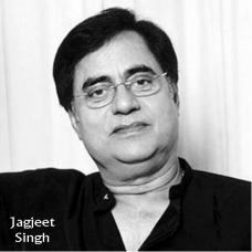 Aap Ke Dil Ne Humein Awaaz Di - Karaoke Mp3 - Jagjit Singh