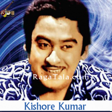 Amar Pujar Phool - Karaoke Mp3 - Kishore Kumar - Bangla