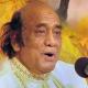 Aaj tak yaad hai woh - Karaoke MP3 - Mehdi Hassan