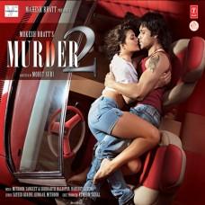 Aye khuda gir gaya - Karaoke Mp3 - Murder 2 - Mithoon - Kshitij - Saim