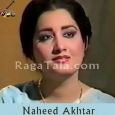 Aise mausam mein chup kyun - Karaoke Mp3 - Naheed Akhtar