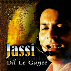 Dil le gayi kudi gujrat di - With Out Chorus - Karaoke Mp3 - Jasbir Jassi