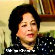 Gori gori chandni mein - Karaoke Mp3 - Sabiha Khanum