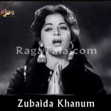 Bure Naseeb mere Wairi Hoya - Karaoke Mp3 - Zubaida Khanum - Zareef